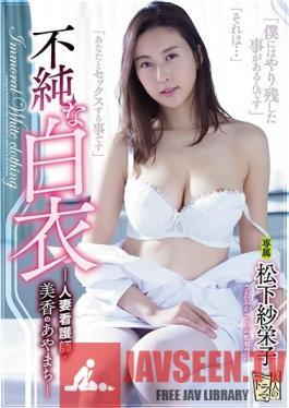 ADN-211 Studio Attackers - Impure Nurse's Uniform The Sins Of Married Nurse Mika Saeko Matsushita