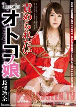 OTLD-043 Studio Otoko no Ko LOVE / Mousouzoku Cross-Dresser Abuse Reina Nagasawa