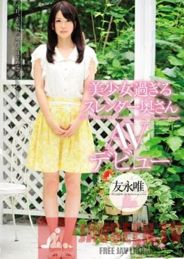 CND-113 Studio Candy A Too-Beautiful Young Slender MILF's  Adult Video Debut  Yui Tomonaga