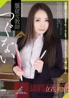 RBD-708 Studio Attackers Uniform Female Teacher Making Amends Misuzu Tachibana