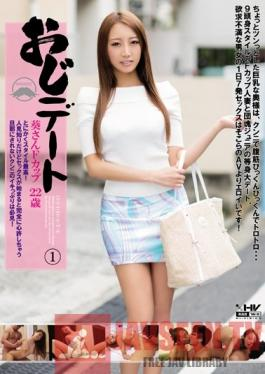 WANZ-395 Studio Wanz Factory Date With A Silver Fox 1 - 22-Year-Old F-Cup Aoi