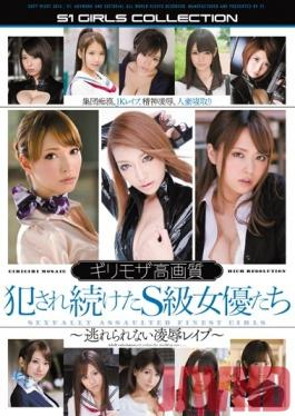 ONSD-836 Studio S1NO.1Style S-class Actress Who Continued To Be Committed Risky Mosaic High Quality (Blu-ray)