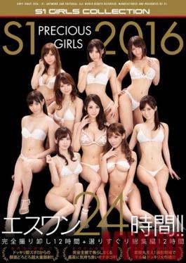 OFJE-052 Studio S1NO.1Style S1 PRECIOUS GIRLS 2016 Esuwan 24 Hours! !