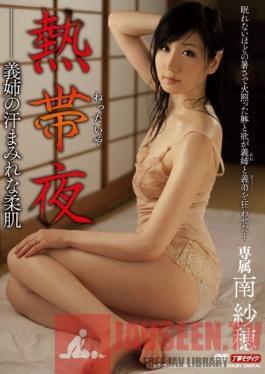 MDYD-822 Studio Tameike Goro Nettaiya Saho Minami