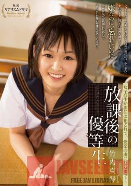 MUDR-002 Studio Muku Honor Student Schoolgirl Gets Fucked By Her Homeroom Teacher After School Until She Becomes A Slave To Pleasure...Makoto Takeuchi