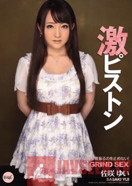 IPZ-257 Studio Idea Pocket Rapid Piston - Yui Can't Stop Rocking Her Hips Until She Cums! Yui Sasaki