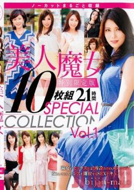 BIJS-001 Studio Bijin Majo Beautiful Witch Special Limited Edition 10 Disc 21 Hours SPECIAL COLLECTION Vol.1