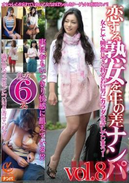 YLW-4073 Studio Mellow Moon Could Allow The Body To A Young Man Who Excitedly As Nampa Woman Of The Year Difference MILF Love!vol.8