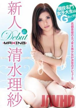 MXGS-650 Studio MAXING Shimizu Rookie Lisa-active Prestigious College Student Is G Cup! !Five Star ★ Pretty High Deviation Value Debut Of Determination! !~