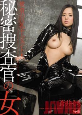 SOE-586 Studio S1NO.1Style Sora Aoi Busty Masochistic Woman Agent Of The Secret Investigator