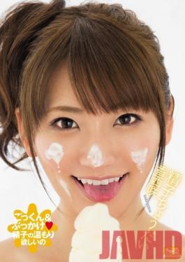 SNIS-033 Studio S1NO.1Style Sperm Give Me Saki Kozai