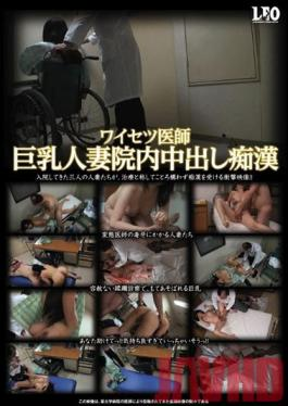 UMD-356 Studio Leo Chikan Pies Hospital Busty Housewives Doctor Obscenity