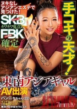 BLK-432 Studio kira☆kira - Found in Asian beauty salon without Nuqui! SKB Kiwakaki Demon Blame FBK confirmed handjob genius! Southeast Asian gal AV appearance