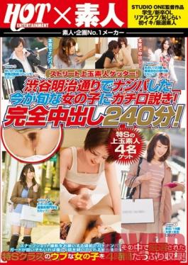 HNK-014 Studio HotEntertainment Street Getter Amateur Beautiful Girl!Now That Was Wrecked In The Street Shibuya Meiji ガチ Sexual Advances To Girls Season!240 Minutes I Completely Cum!