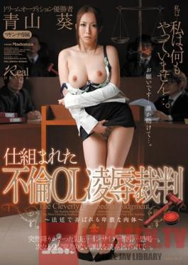 JUC-859 Studio MADONNA Planned Torture and Rape Justice for Adulterous Office Ladies - Obscene Body Done in Court - Aoi Aoyama
