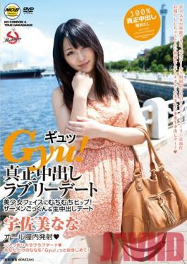 MOBCP-043 Studio Mobsters Gyu! True Creampie Date Nana Usami