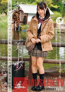 LOL-177 Studio Glay'z - Special Lolita Course. A Plain But Beautiful Girl S^H