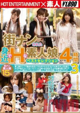 SHE-160 Studio Hot Entertainment Familiar And H Amateur Has Been Town Nan Daughter Best Selection 4 Hours 3