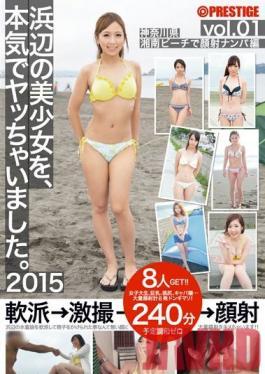 SOR-021 Studio Prestige Really Giving It To Beach Hotties. 2015 vol. 01