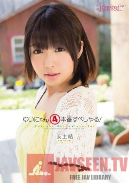 KAWD-466 Studio kawaii Real Yui Nyan Special! Yui Azuchi