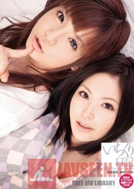 IPTD-633 Studio Idea Pocket Tease Diary - Our Sweet Memories Riri Kuribayashi Ichika Kuroki