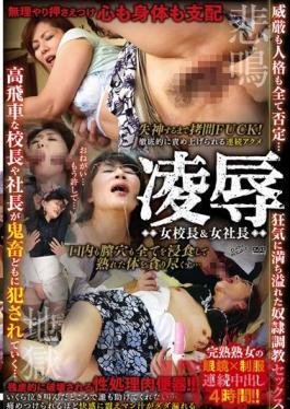 rape compilation