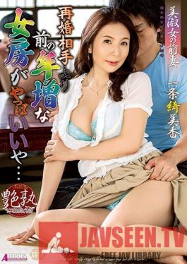 SPRD-1059 Studio Takara Eizo - I Like My Decrepit Old Wife Better Than My Younger New Wife... Kimika Ichijo