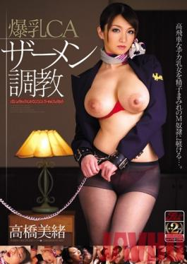 JUFD-313 Studio Fitch Tits CA Semen Torture Takahashi Mio