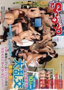 SCPX-029 Studio K.M.Produce Was Always Gangbang Really In The Nude Business! !And Sneaked Into Realities Of High Growth Companies That There Are Female Employees Who Have A Business In The Nude SCOOP! !SCPX-029