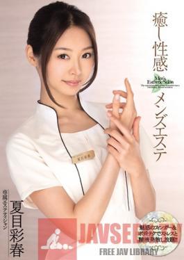 MIDE-034 Studio MOODYZ Sexual Healing Men's Massage Parlor - Iroha Natsume