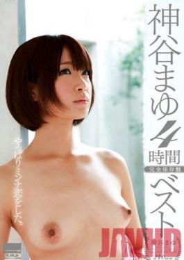 HODV-20840 Studio h.m.p Mayu Kamiya 's Best Four Hours