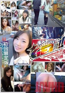 "DSS-972 Studio Momotarou Eizou Shuppan First Press Limited Edition GET! ! Amateur Nampa No.172 Kawasaki ""embarrassing With Cheki"""