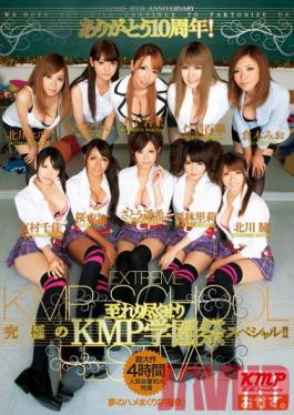 OKAD-463 Studio K.M.Produce 10th Anniversary Thank You!Special Festival KMP Ultimate Very Polite! !