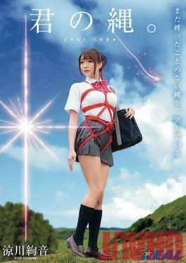 XRW-320 Studio RealWorks Your Rope. Ayane Ryokawa