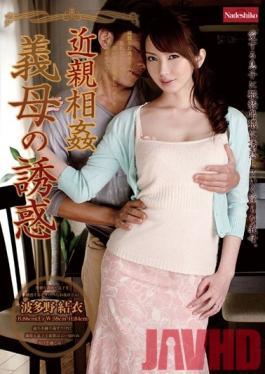NATR-139 Studio Nadeshiko Yui Hatano temptation of incest mother-in-law