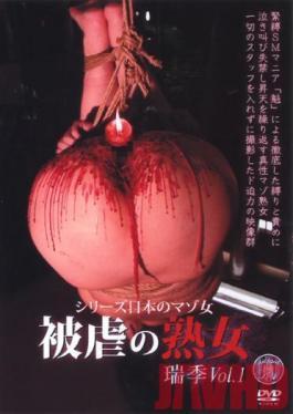 BDSM-001 Studio Tai (TIGHT) Japan Series of Masochist Woman Masochistic Milf Mizuki Vol.1
