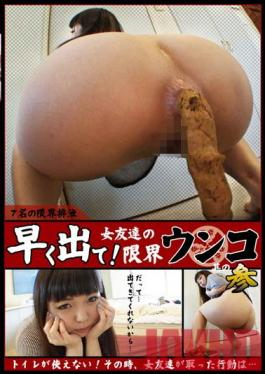 OHIS-33 Studio Ei Ten You're Out Early!See Limitations Of Its Poop Girl Friend