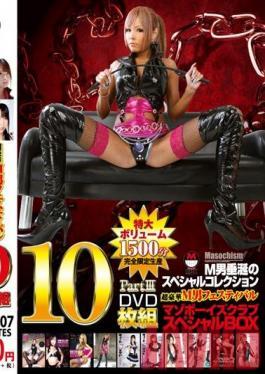 DMZZ-007 Studio Mirai Future Ultra-luxurious M Man Festival 10 Disc Dvd Masochist Boys Club Special Box Partiii
