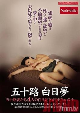 NASH-193 Studio Nadeshiko - A Fifty-Something Lady Daydreams This Horny Housewife Developed Powerful Desires For Lust And Infidelity After She Turned 50 And Dreams About Being Fucked By Other Men... A Documentary About 4 Fifty-Something Wives Having Afternoon Sex