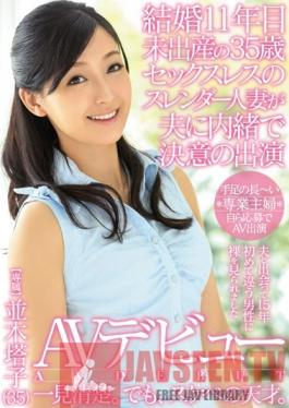 MEYD-153 Studio Tameike Goro 11 Years Of Marriage A 35 Year Old Wife, No Children Sexless And Slender A Married Woman Makes The Decision Of Her Life, To Debut In An AV Video Toko Namiki
