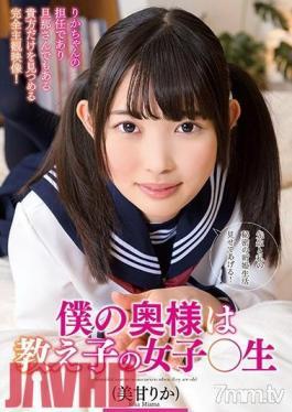 DLIS-018 Studio Shark - My wife is a student girl ○ raw beautiful sweetness
