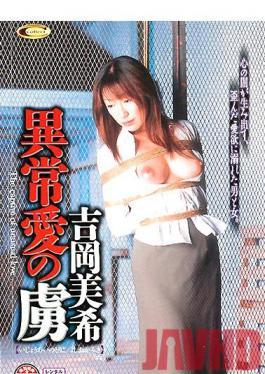 DD-172 Studio CineMagic Miki Yoshioka Abnormal Prisoner Of Love