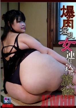 ICD-258 Studio Izumu Azusa Kase Inns Tsurekomi Meat Nympho