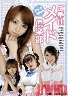 MXSPS-227 Studio MAXING Club Maid Slave ◆ Only You