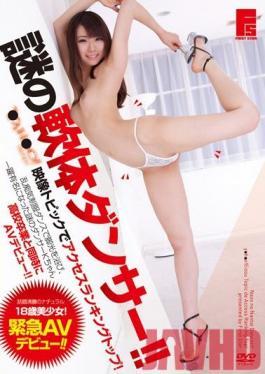 STAR-3107 Studio First Star Soft Body Dancer Of Mystery! !