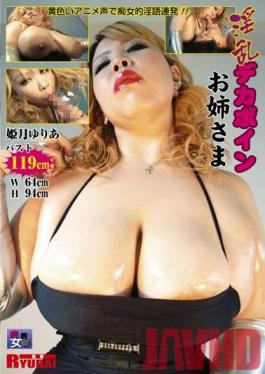 ICD-94 Studio Izumu Like Your Sister Horny Dekabodi