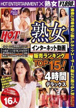 SHE-511 Studio Hot Entertainment HOTENTERTAINMENT Milf Internet Video Sales Ranking TOP 15! 4 Hours Deluxe