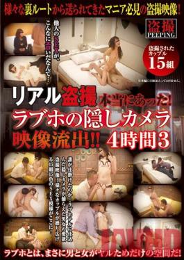 EQ-079 Studio Bullitt Voyeur Was Really Real!Outflow Of Love Hotel Hidden Camera Video! ! 3 For 4 Hours