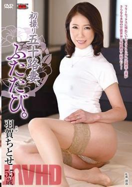 JURA-020 Studio Center Village - Filming Her Debut In Her 50's - Chitose Haga