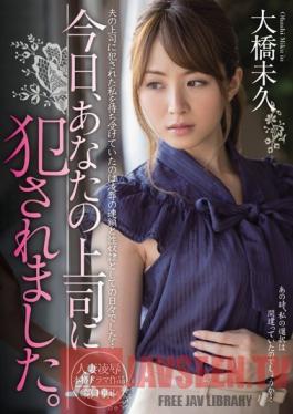 MIDE-007 Studio MOODYZ Today I Was Raped by Your Boss. Miku Ohashi